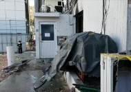 [속보] 밀양 세종병원 화재 사망자 33명으로 늘어