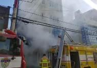 밀양 화재참사 희생자 6명 엘리베이터로 대피하려다 '참변'