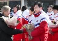 외신 기자가 본 북한의 평창올림픽 참가…우려와 기대 사이