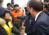"""""""소방법 반대했는데 왜 와"""" 유가족 항의 들은 홍준표 대표 반응"""