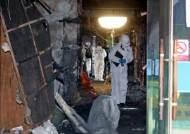 불법 증축된 응급실 내 탕비실 천장서 불 시작됐다