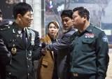 방산비리 다룬 '1급기밀', 검찰·정치계 자발적인 관심