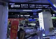 한국 비트코인 큰손들이 선전으로 원정 쇼핑 가는 이유