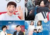 [Let's go 평창] '땡큐맘''응답하라 오천만' 등 국가대표와 함께하는 응원 캠페인