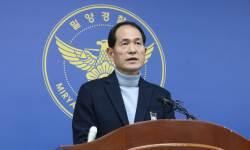 세종병원 불법 행위 수면 위로 드러나나…경찰 조사 본격화