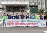 복지냐 표퓰리즘이냐 … 지자체 '생활임금' 논란