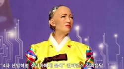 [서소문사진관]사람같은 AI 로봇 소피아의 '시원한 뒤태'