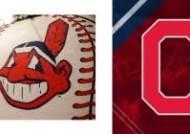 MLB 클리블랜드, 내년부터 와후추장 로고 안쓴다…인종차별 논란 때문