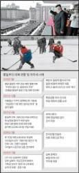 [이영종의 평양 오디세이] 북한의 '노쇼' 퍼레이드 … 조연 맡은 굴욕의 통일부