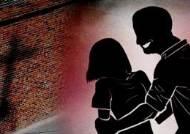 10대 여학생 성추행한 30대 성가대 선생님…집행유예 4년·신상 공개는 면제