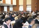 삼육대, ACE+ 교육성과 확산 위한 제1회 교양교육 포럼 개최