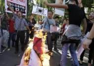 日기업 '무지(無印)'의 카탈로그로 번진 중일의 센카쿠 분쟁