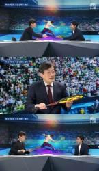 """""""김영란법 체크를"""" 정현이 손석희 앵커에 준 선물은?"""