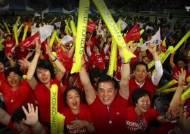 """평창올림픽 초청장 받은 MB """"화합과 통합의 올림픽 돼야"""""""