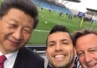 공한증(恐韓症)을 없애라…시진핑, 중국 축구 발전 적극 지원