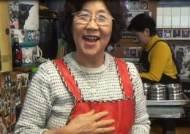 방탄소년단(BTS)이 연습생 시절부터 즐겨 찾았다는 서울 맛집 직접 가보니①