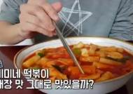 """""""영상 2분 안에 승부"""" 모바일 쇼핑족 잡는 완판 비결은"""