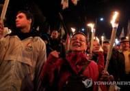 난민에 총격, 극우 집권 도미노…인종 혐오 금기 허물어진 유럽