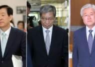 '이재용 공범' 최지성·장충기도 2심서 집행유예로 감형…석방