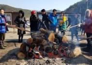 [굿모닝 내셔널]청양 산골마을에 '겨울철 두 달간' 관광객만 10만명