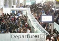 사드 충격·해외여행 증가로 작년 서비스수지 적자 사상 최대