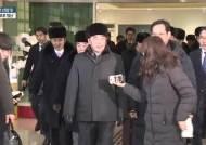 되풀이 하는 북한 예술단 방남 경로 수정, 무슨 사연 있나?