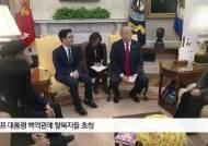 문 대통령·트럼프 통화, 청와대 발표엔 쏙 빠진 북한 인권
