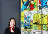 50대에 선택한 '배트맨' 만화 벽지…좋아하는 컬러 옆에 둬야 행복