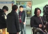 [포토사오정]박지원 의원 민주평화당 의원들에게 쓴소리