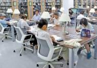 지난해 한국인이 도서관서 가장 많이 빌려본 책은?