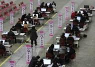 영어 4등급도 서울대 정시 합격 가능…수능 영어 절대평가 덕분