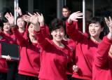 북한노래 '반갑습니다'로 시작한 삼지연관현악단 공연