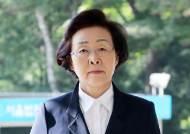 대통령 명예훼손 이어 '취업청탁 의혹' 구속영장…신연희 수난