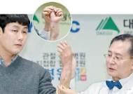 [인사이트] '간·콩팥·심장' 한국 장기 이식수술 … 시작은 늦었지만 세계 정상급 수준