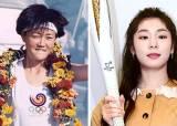 김연아가 1순위라는 성화 최종 주자 … 북 선수 공동 점화?