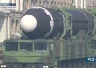 화성 15형은 보여주고 … 김정은 '핵·불바다' 언급 안 했다