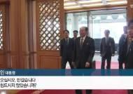 """김정은 '평양 정상회담' 제안…文 대통령 """"여건 만들어 성사시키자"""""""