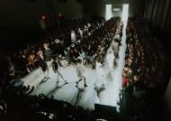 한국 패션, 뉴욕 패피들을 유혹하다