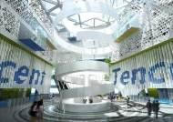세계 시가총액 100대 기업 '중국의 진격' 한국은 삼성전자 1곳, 순위 하락