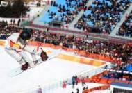 '남다른 기량' 클로이 김, 평창올림픽 스노보드 하프파이프 예선 1위