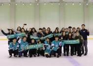 여자아이스하키 단일팀-스웨덴전...손가락 에너지 응원단 나선다