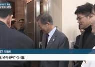 북한 김영남은 세 차례 눈물, 조명균 장관은 '앙코르' 세 번