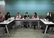 """미투 응원하는 대학 페미니즘…""""여혐과 성폭력 대학도 만연"""""""