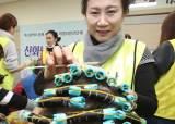 봉사활동에도 '단짝'있다…신화남·보냉가설 봉사단 함께 손잡고 활동