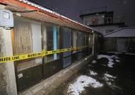 제주 게스트하우스 관광객 살해용의자 '성범죄 재판 중'