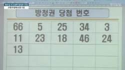 국정농단 운명의 시간…최순실·신동빈 13일, 우병우 22일 선고