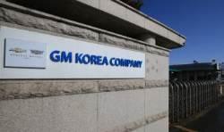 '칼잡이' 메리 바라, 유럽·호주·인도 이어 한국서도 철수하나