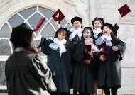 [서소문사진관]경희대 오늘 졸업식, 남는 건 사진 뿐!