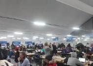 [평창Talk] 강릉 올림픽파크 휩쓴 초속 18m 강풍