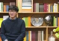 """NASA 화성거주훈련 탐사대장 된 한국인···""""샤워 1주에 8분"""""""